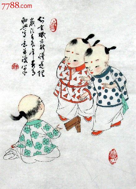 南阳童趣小品人物-zc4579431-人物国画原作-加价-7788图片