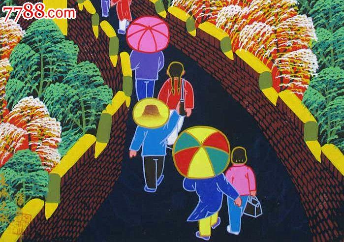 农民画民间美术作品《不到长城非好汉》图片