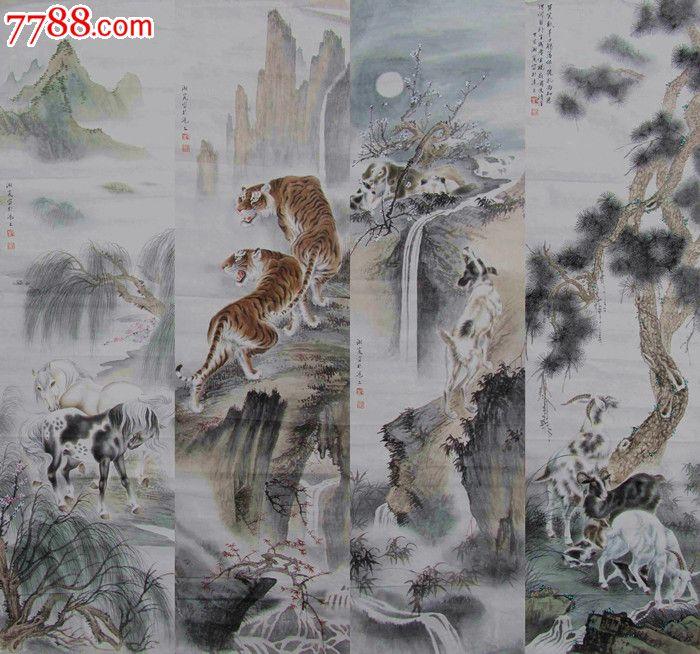 """""""北徐南戈""""之称的国画名家""""戈湘岚""""工笔动物画四条屏精品"""