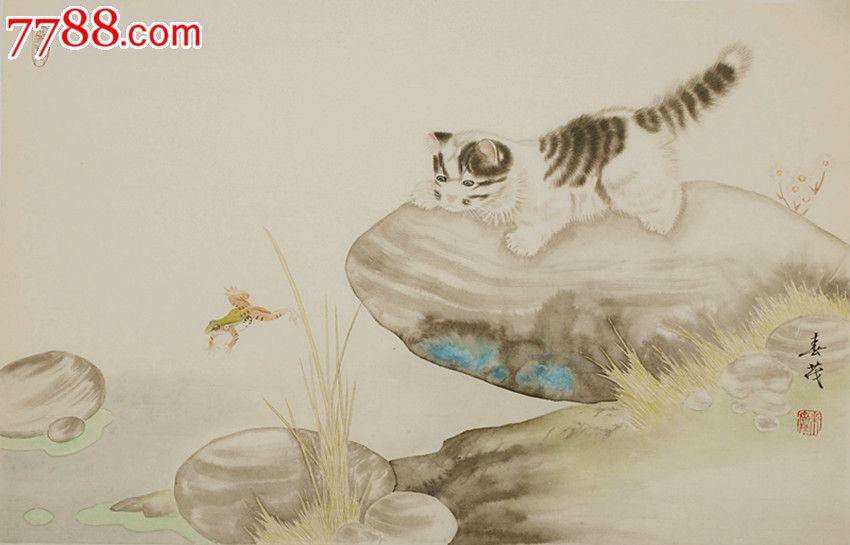 """中国美协会员,国家一级美术师""""米春茂""""动物画《猫戏图"""