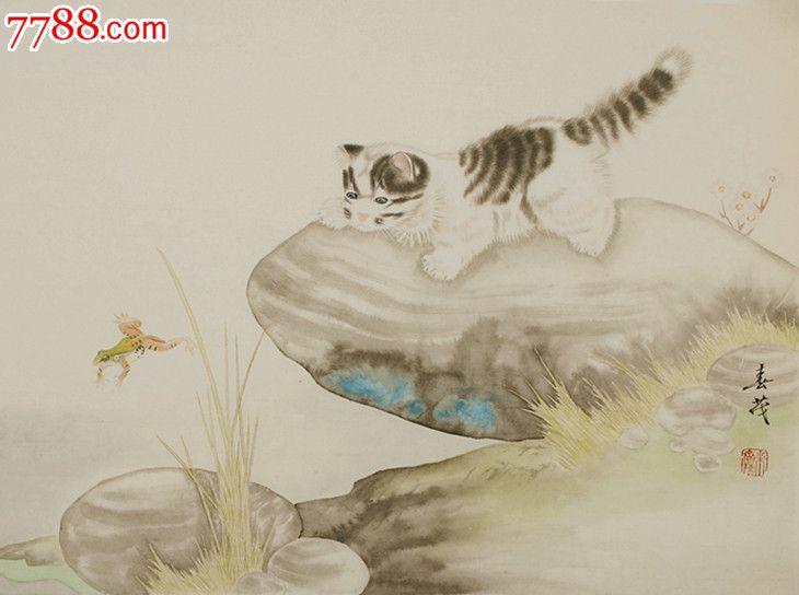 米春茂男,1938年生于河北霸县。中国美协会员、国家一级美术师、美协河北分会理事、河北省民间工艺大师及国务院特殊津贴优秀专家。他擅长工笔动物及花鸟鱼虫画,创造了格调高雅清新的独特艺术风格,他尤喜以小猫和小狗等动物为创作题材,刻画细致入微,生动传神且具极高难度。出版有《怎样画小动物》、《米春茂画集》及《温馨情怀-米春茂新作集》等多本专集。