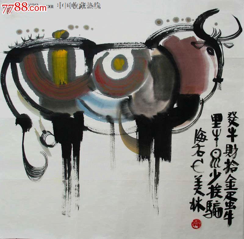 """中国美协会员,国家一级美术师韩美林""""f动物画《牛》"""