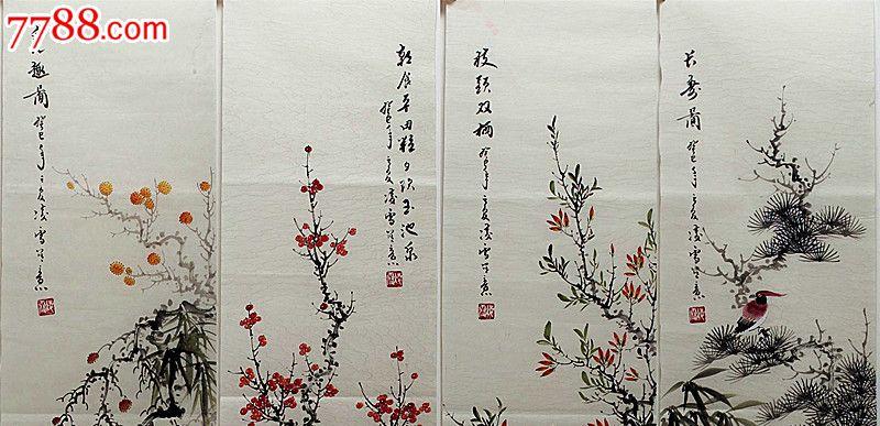 原名段和敏,笔名凌雪,生于1955年,北京。毕业于中*美术学院国画系,中国美协会员。自幼临习中国历代花鸟画大师精品,从事绘画工作已有二十余年,专攻工笔花鸟画、工笔仕女画,其画风崇尚清幽、韵秀、古朴、高雅。其作品曾在多家报刊发表,被国内外多家画廊和个人收藏。曾多次参加各种画展,并获奖。