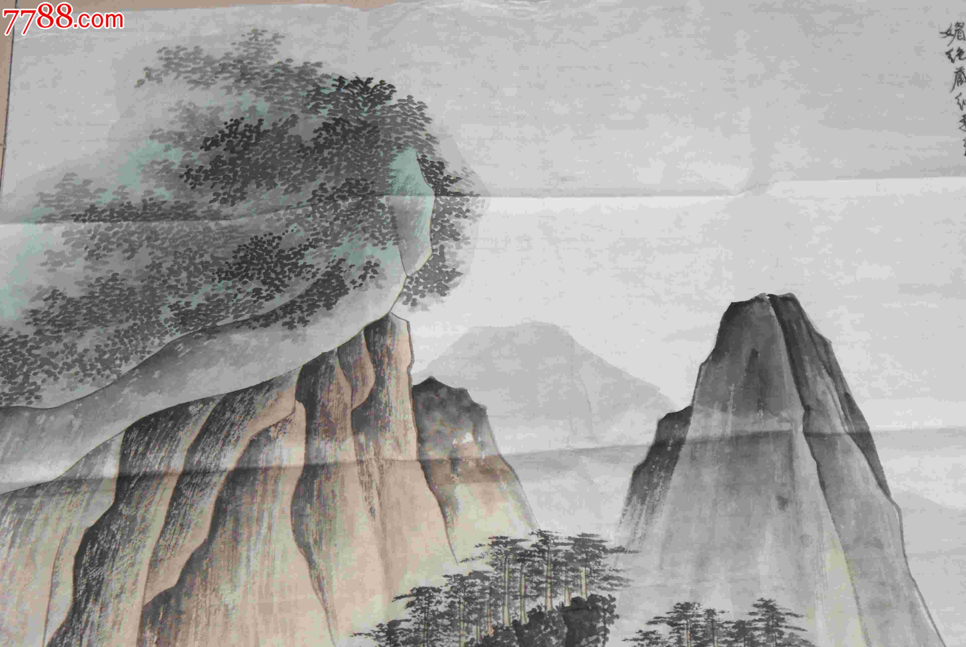 著名画家张大千的山水画