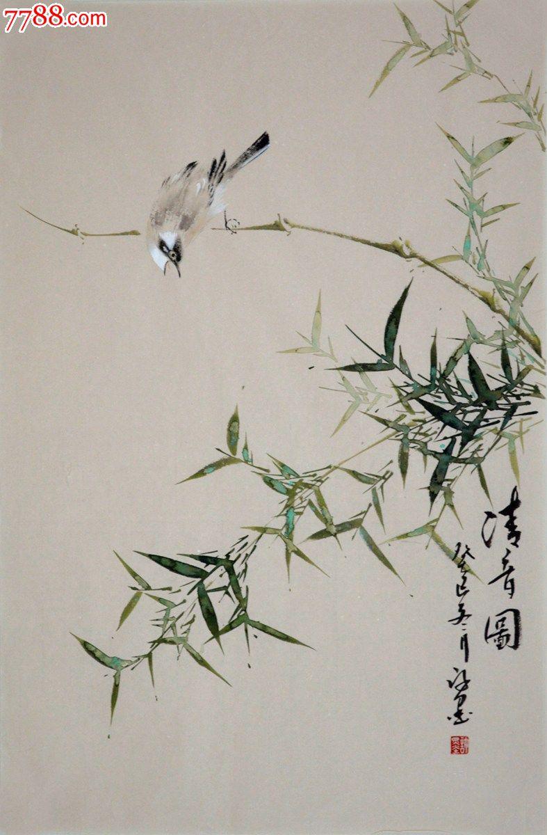 国画花鸟画竹子作品《清音图》图片