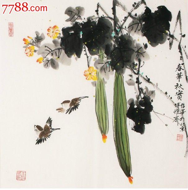 名家王绍华风格国画丝瓜字画手绘四尺斗方-zc7659096-图片