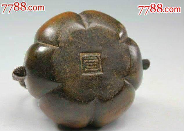 纯铜铜香炉塔香香炉小号熏香薰炉仿紫铜手炉盘香古玩收藏