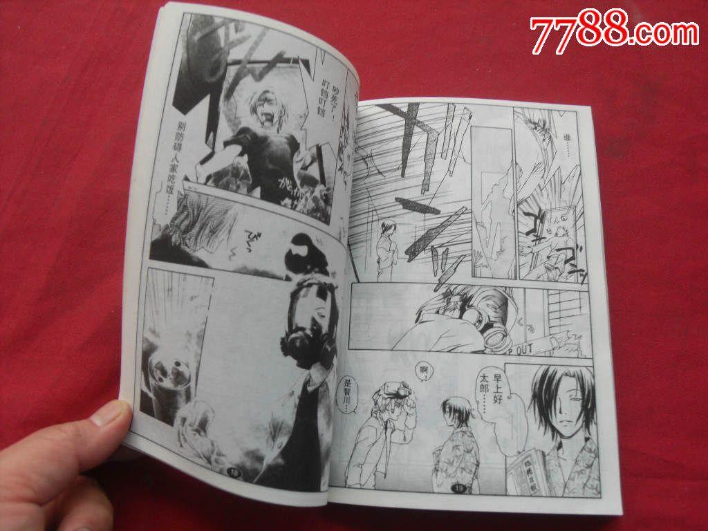 大全:吉祥寺咖啡屋3,154页;漫画:客心短篇漫画漫画打被虐漫画图片主男图片