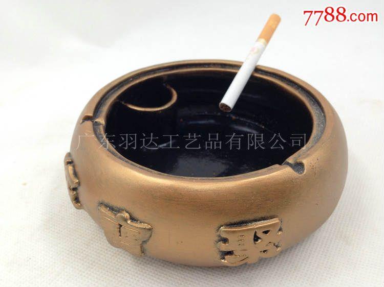 聚宝盆烟灰缸办公室专用烟灰盅客厅摆饰品纯手工制作铜色烟缸包邮图片